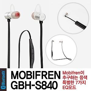 GBH-S840